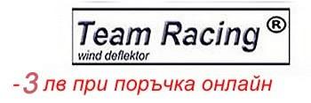 Ветробрани Team Racing